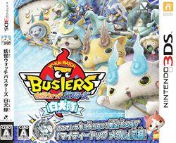 Busters-inu-tai-cover.jpg.jpg