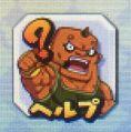 Yo-Kai Watch Busters Instructions 2.jpg