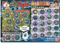 Yo-Kai Watch Medals 3.jpg
