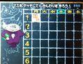Yo-Kai Pad Screenshot 26.JPG