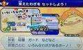 Yo-Kai Watch Busters Instructions 4.jpg