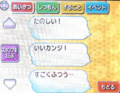 Yo-Kai Pad Screenshot 12.PNG