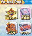 Yo-Kai Watch Busters Instructions 3.jpg