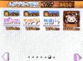 Yo-Kai Pad Screenshot 27.PNG