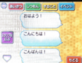 Yo-Kai Pad Screenshot 10.PNG