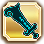 HWDE Phantom Ganon's Sword Icon.png