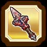 HW Volga's Dragon Spear Icon.png