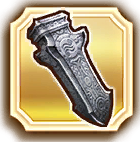 HWDE The Imprisoned's Pillar Icon.png