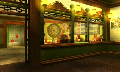 File:MM3D Post Office.png
