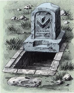 LA Tombstone Artwork.png