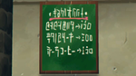 TWWHD Cafe Chalkboard.png