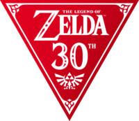 File:TLoZ 30th Anniversary Logo.png