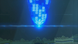 BotW Rune Distillation.png