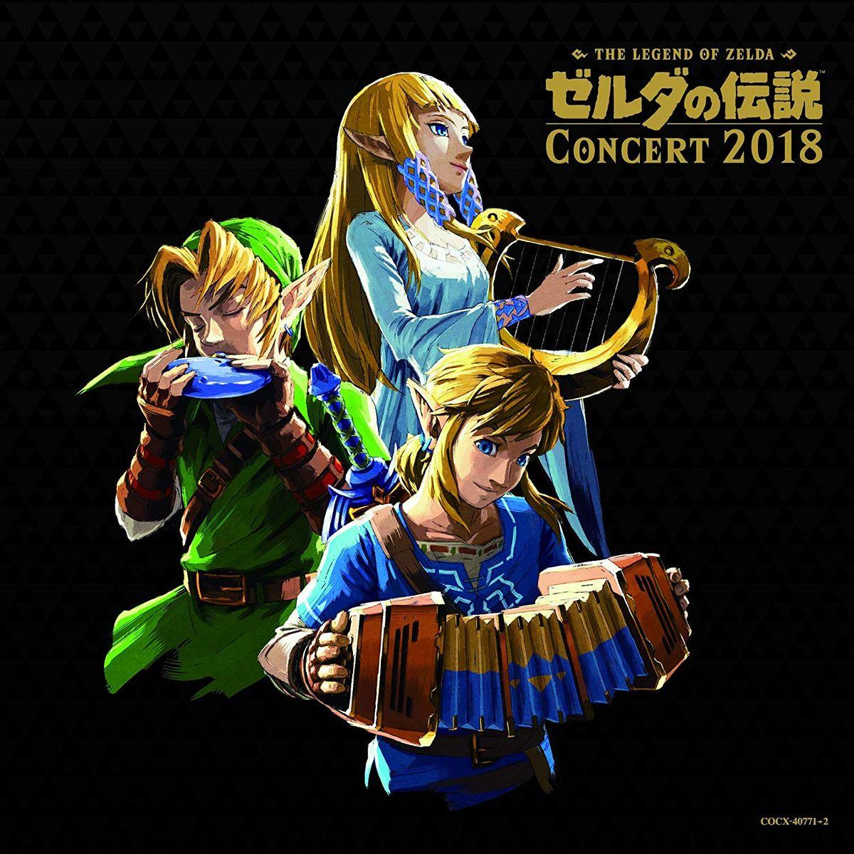 The Legend Of Zelda: Concert 2018 (Album)