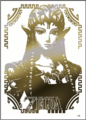TLoZ Trading Card Zelda Decal.png