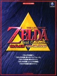 Zelda Best Collection.jpg