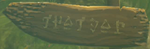 BotW Highway Directional Sign Left.png