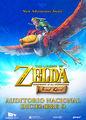 Zelda Symphony Second Quest.jpg