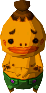 PH Gongoron Model.png
