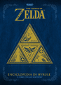 Encyclopedia IT Cover.png