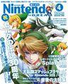 Akira Himekawa Nintendo Dream Cover.jpg