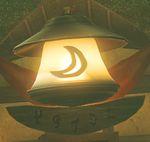 BotW Kakariko Village Shuteye Inn Entrance Sign.jpg