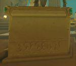 BotW Gerudo Throne Room Statue Pedestal Front.jpg