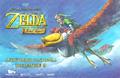 Zelda Symphony Second Quest program cover.png