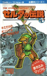 TLoZ Million Publishing Guide Cover.jpg