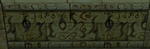 TP Arbiters Grounds Boss Room Wall Inscriptions.png