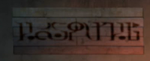 TP Medical Clinic Sign.png