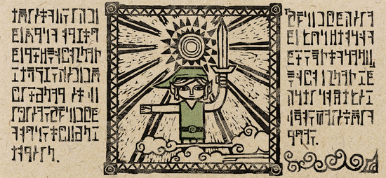 TWW Scroll of the Hero of Time 6.png