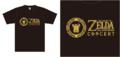 TLoZ 30th Anniversary Concert Black T-Shirt.png