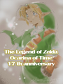 OoT (Himekawa) 17th anniversary Artwork.png