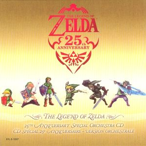The Legend Of Zelda 25th Anniversary Special Orchestra Cd Zelda Wiki
