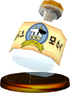 SSBM Lon Lon Milk Trophy Model.png