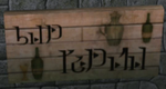 TP Telma Bar Sign.png