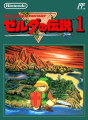 TLoZ Famicom Box.png