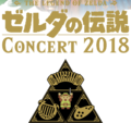 TLoZ C2018 Logo.png