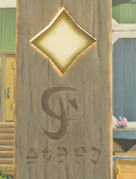 BotW Tarrey Town Ore And More Sign.png