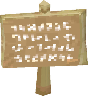 PH Wooden Sign Model.png