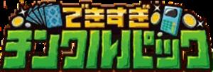 TMTP Logo.png
