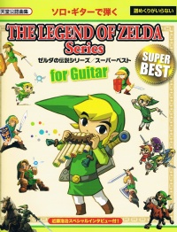 Zelda Series Super Best.jpg