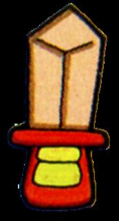 TLoZ Sword Artwork.png
