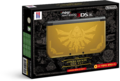 New Nintendo 3DS XL Hyrule Edition KR Box.png