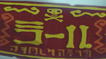 TWWHD Boating Course Banner.png