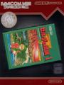 TLoZ GBA JP Box.png