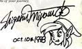 OoT Nintendo Power Guide Shigeru Miyamoto Signature.png