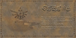 Lanayru Cave Sign 2.png
