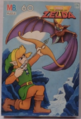 TLoZ Link Shooting Arrow to Keese Jigsaw Puzzle Box.png